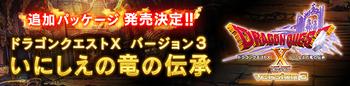 banner_rotation_20141219_005.jpg